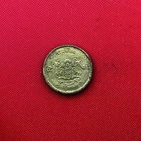 58-15 Таиланд, 5 сатангов 1950 г. Единственное предложение монеты данного года на АУ