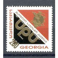 Грузия 1994г. Грузия-член ВПС**