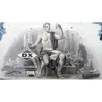 SUNRAY DX OIL COMPANY, 1962 год
