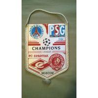 Вымпел ФК Спартак Москва - PSG 1994 год Лига Чемпионов