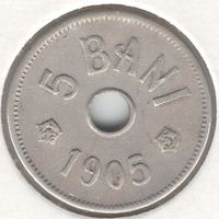 Румыния 5 бани 1905 года. Краузе KM# 31. Состояние VF+!