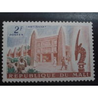 Мали 1961 стандарт, культурный центр