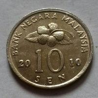10 сен, Малайзия 2010 г.