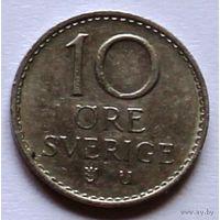 Швеция, 10 эре 1973