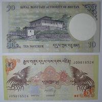 Бутан 5, 10