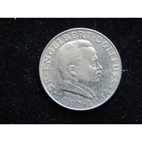 Австрия 2 шиллинга 1934 г