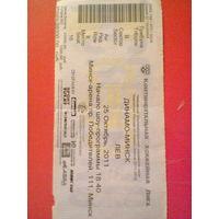 25.10.2011--Динамо Минск--Лев Прага--билет матча КХЛ