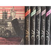 Собнарие сочинений Эдгара Уоллеса в 5 томах (три тома номерные + Трефовый валет + Мертвые глаза Лондона)