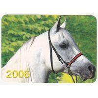 Календарик 2006 (78)