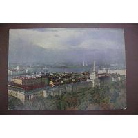 Голанд И.(фото), Ленинград. Панорама центральной части города; 1967, чистая (Лениздат).