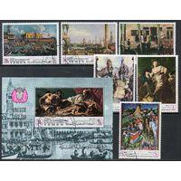 Живопись Йемен 1968 год серия из 6 марок и 1 блока