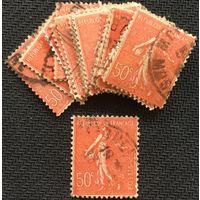 ЦІКАВІЦЬ АБМЕН! 1926, сейбіт, 50 сантымаў