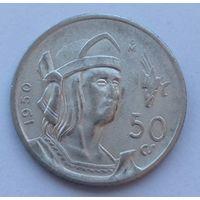 Мексика 50 центаво 1950, серебро