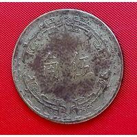 39-01 Тайвань, 5 цзяо 1967 г.