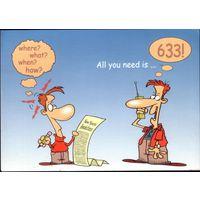 Рекламная открытка Билайн 633