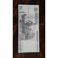 500000 рублей 1995 года.