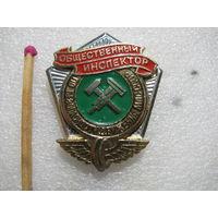 Знак. Общественный инспектор по безопасности движения МПС СССР. (накладной) (1)