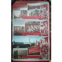 Плакат из СССР. Вехи КПСС. 1988 г. 53х90 см. 1987 г