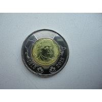 Канада 2 доллара 2015 Макдональд монета из ролла