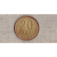 Румыния 20 лей 1994(Uss)