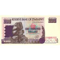 Зимбабве 100 долларов 1995 UNC