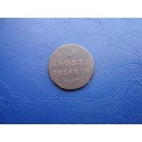 3 гроша 1817  русско-польские        (2047)