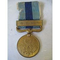 Медаль за участие в Русско-Японской войне