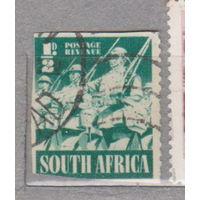 ЮАР солдаты война 1941г лот 2