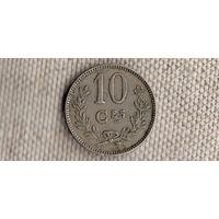 Люксембург 10 сантимов 1924(Oct)