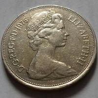 10 пенсов, Великобритания 1975 г.