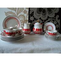 Остатки сервиза( Красное яблоко) ,Бориславский фарфоровый з-д 1974-84гг(ручная роспись),лот 7