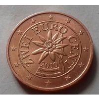 2 евроцента, Австрия 2010 г., AU