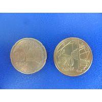 Азербайджан 2 монеты одним лотом