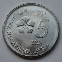 Малайзия 5 сен, 2014 г.