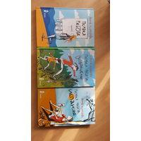 """Детские книги """"Первая работа"""""""