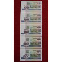 1000 Рублей -1998- *-5шт.одним лотом, номера подряд- БЕЛАРУСЬ - *-идеальное состояние-