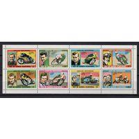 Экваториальная Гвинея/GQ 903-910 KB/1976/Мотоспорт/Мотоциклисты/Спорт/СТО/ Мини-лист/