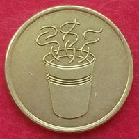 Токен Кофе Беккер (НИДЕРЛАНДЫ) для кофе - машин
