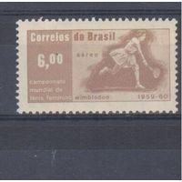 Бразилия 1960.Спорт.Теннис.