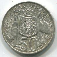 АВСТРАЛИЯ - 50 ЦЕНТОВ 1966