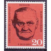 Германия Западный Берлин 1961 197 0,4e Профсоюзный лидер 10 лет со дня смерти Ганса Боклера