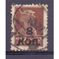 СССР вспом. стандарт 1927 г