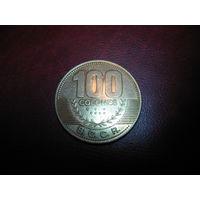100 колон 2007 года Коста-Рика