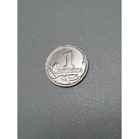1 копейка 2003 г.(м)