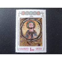 Грузия 1993 Икона, апостол Симеон