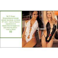Эротические интимные секс игрушки для женщин No 21 Боди на наш 42-46 размер(22)