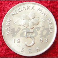 7502:  5 сен 1993 Малайзия