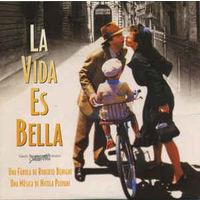 Nicola Piovani La Vida Es Bella музыка к фильму Жизнь Прекрасна