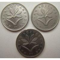 Венгрия 2 форинта 1992, 1993, 2000 г. Цена за 1 шт. (v)