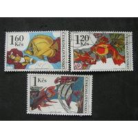 Чехословакия 1975 Аквариумные рыбки